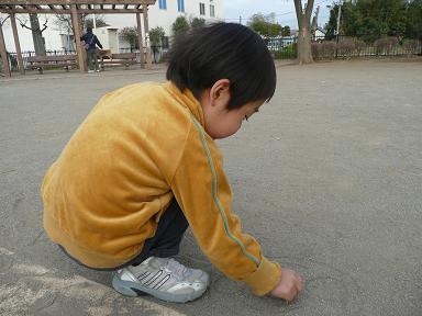 散歩3歳3か月 008.jpg